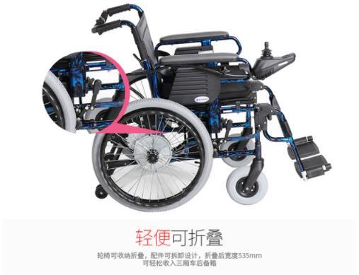 互邦牌电动轮椅最快行驶速度