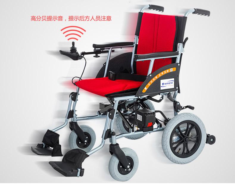 互邦HBLD3-B电动轮椅倒车提示