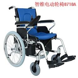 智维TY8710A电动轮椅车