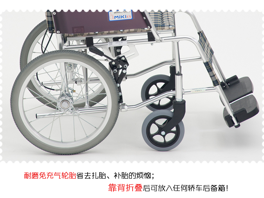 三贵MiKi轮椅MOCC-43JL老年人残疾人便携式轮椅车折叠效果图