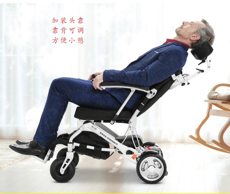 斯维驰SW007电动轮椅可调靠背