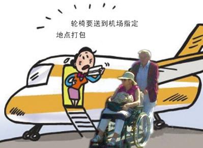 轻便轮椅/电动轮椅可以上飞机吗?哪些电动轮椅可以上飞机