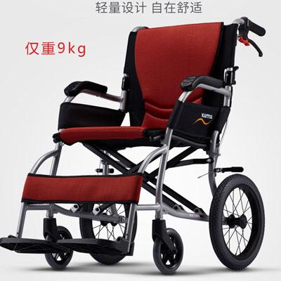 折叠轮椅应有哪些特点 如何选购折叠轮椅