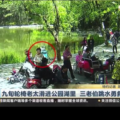 保姆着迷广场舞忘扶轮椅 九旬老太滑进湖中(视频)