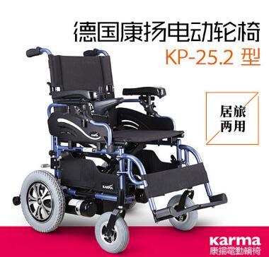 西安长安区哪里有卖电动轮椅的