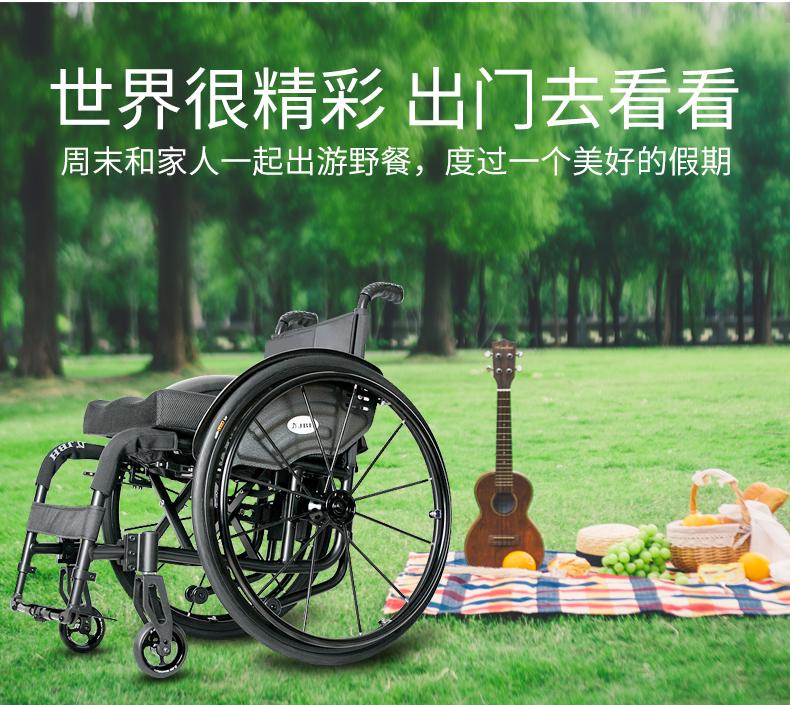 金百合运动轮椅S002