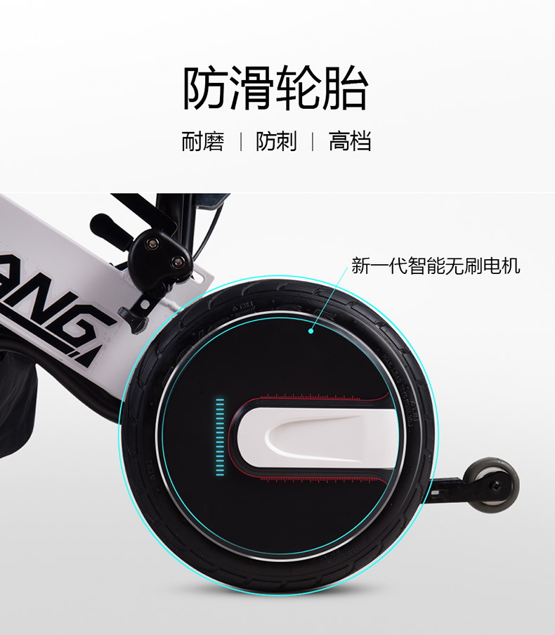 达洋DY105电动轮椅电机