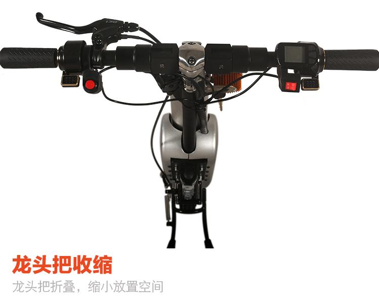 威之群电动轮椅车头Q1-12,运动轮椅车头,轮椅电动车头,威之群电动轮椅,威之群电动轮椅车