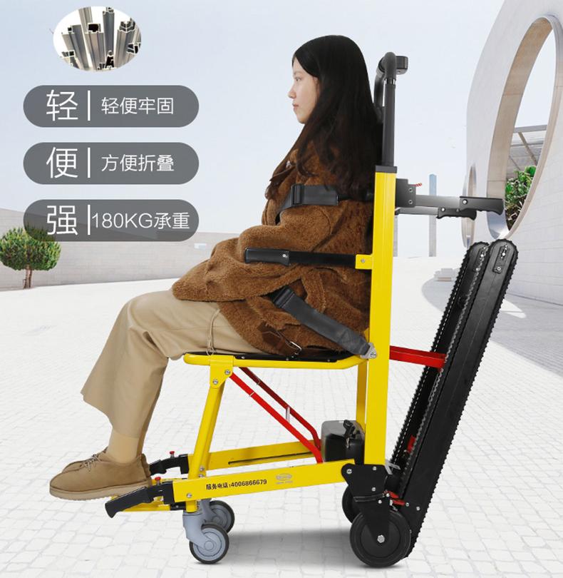 斯维驰爬楼轮椅标准款