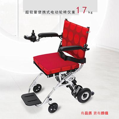 日本中进17kg超轻电动轮椅轻便折叠锂电池便携电动轮椅车DYN30A