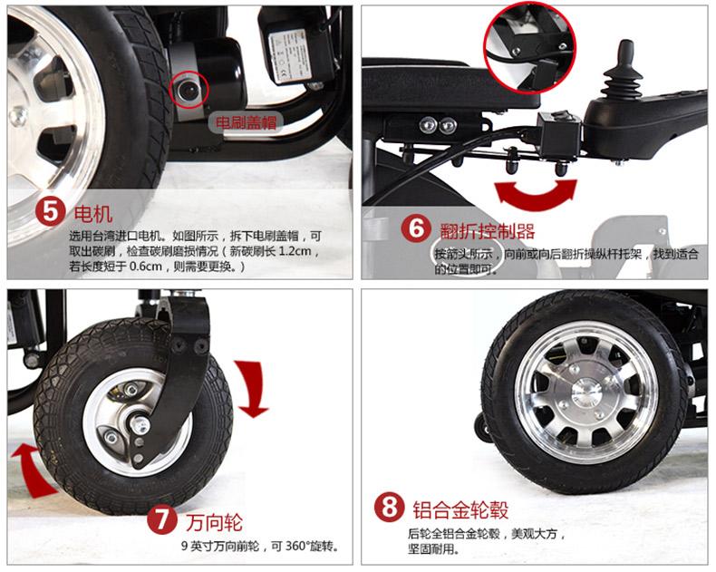 威之群1023-31电动轮椅电机、控制器轮胎实拍图