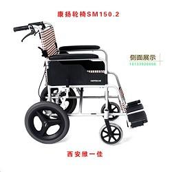 康扬轮椅SM150.2F14铝合金轻便折叠轮椅车