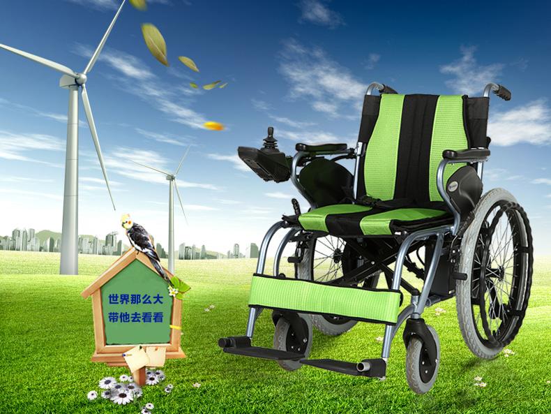 互邦轮椅专卖