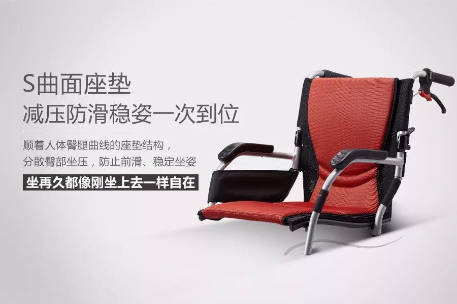 康扬轮椅KM2501超轻款