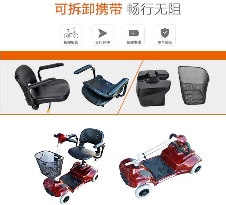 老年人使用代步车好还是电动轮椅好