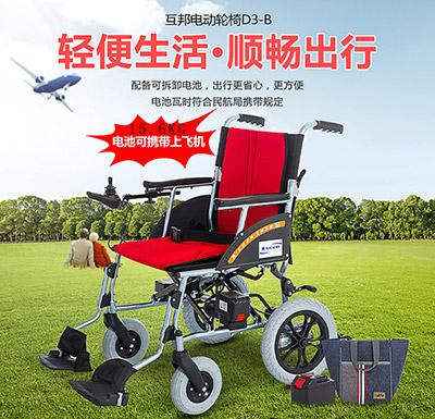 最轻便的折叠电动轮椅有多重 哪个牌子好
