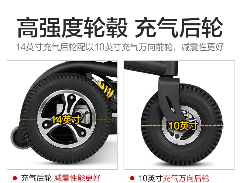 斯维驰SW1102C电动轮椅抗震防刺轮胎