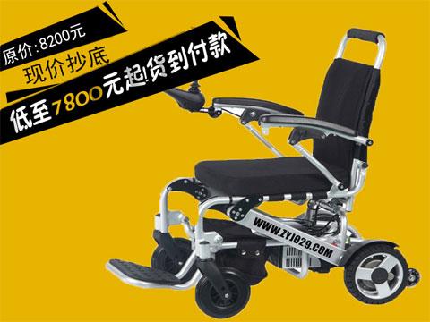 迈乐步电动轮椅A07价格多少钱