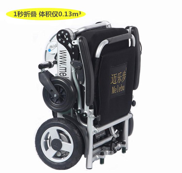 携带电动轮椅上车需要买票吗