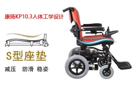 轮椅座椅选皮质的好还是布的好