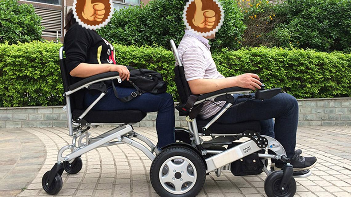 老人电动轮椅价格