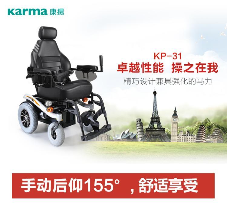 国产电动轮椅与进口电动轮椅有哪些区别