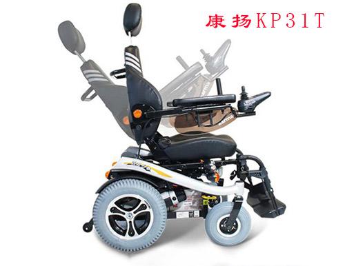 康扬电动轮椅KP31T带给你无限可能
