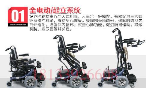 中风偏瘫用轮椅好不好