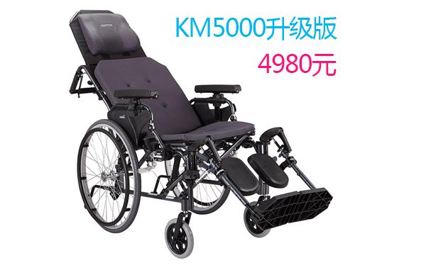 半躺轮椅有哪些牌子