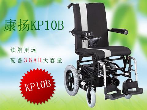 2000块的电动轮椅和8000块的电动轮椅区别在哪