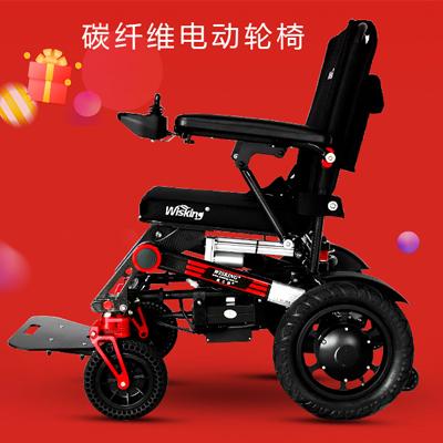 威之群碳纤维折叠便携式电动轮椅车