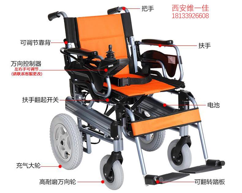 互邦HBLD2-F双锂电电动轮椅