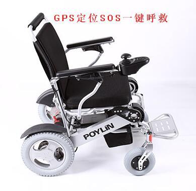 家用老年人多功能电动轮椅车