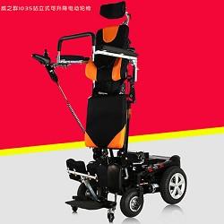 站立式电动轮椅有哪些?哪个牌子好