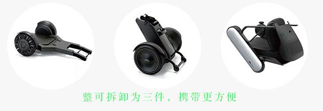 智能电动轮椅Model-Ci