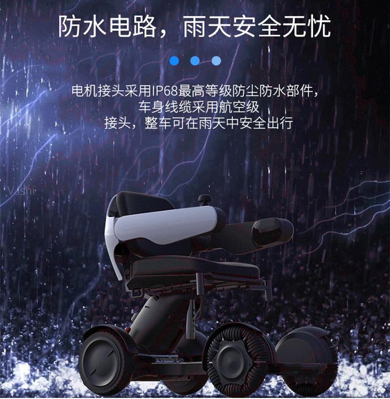 蜂鸟智能代步车整车采用防水设计,安全可靠