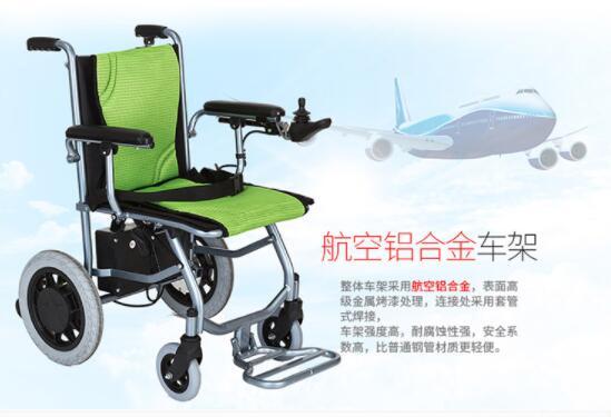 互邦电动轮椅能跑多远电池耐用吗