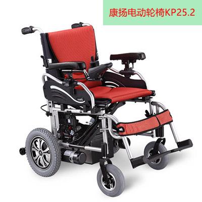 西安维一佳电动轮椅专卖