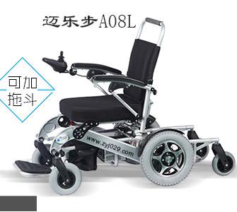 老年人专用电动轮椅更注重哪些方面