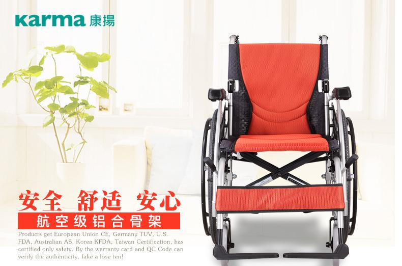 康扬轮椅,康扬轮椅KM1502