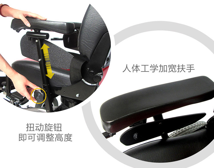 康扬电动轮椅KP10.2