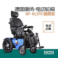 康扬电动轮椅KP45.3TR原装进口老人残疾人电动轮椅车