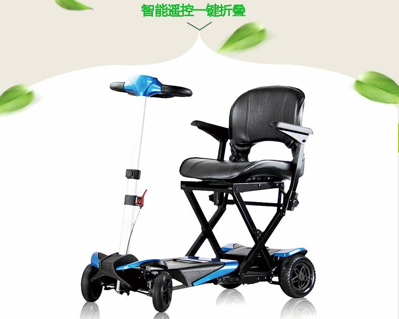 电动轮椅电动代步车私自改装危险大