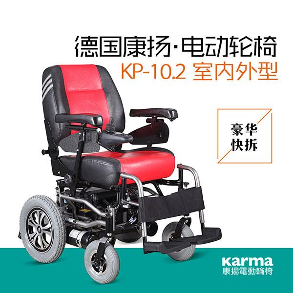 轮椅分类及如何选购轮椅,轮椅分类,如何选购轮椅,电动轮椅