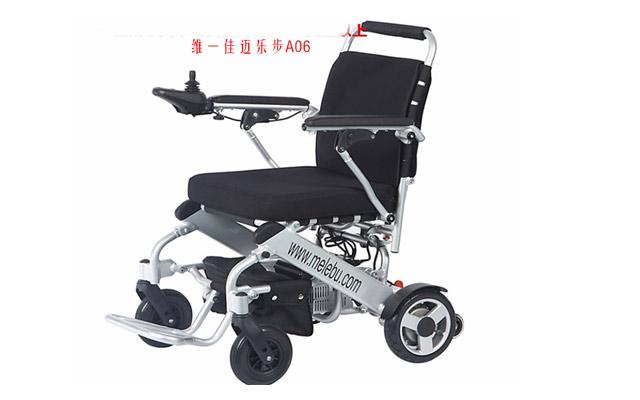 迈乐步A06电动轮椅