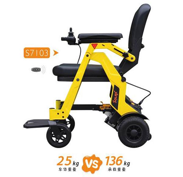 舒乐适N7103折叠电动轮椅