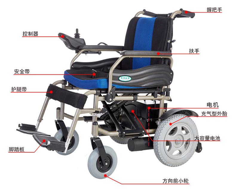 泰康电动轮椅46A6