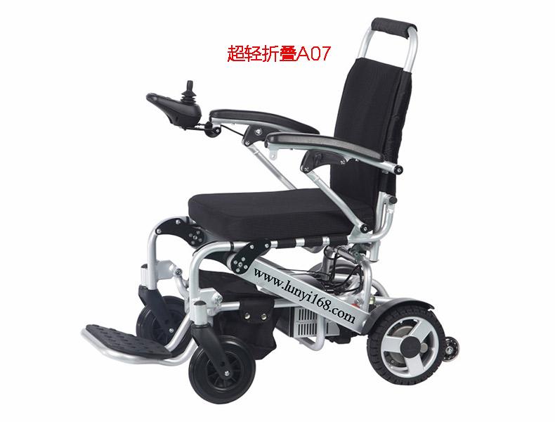 轻便折叠电动轮椅什么牌子好