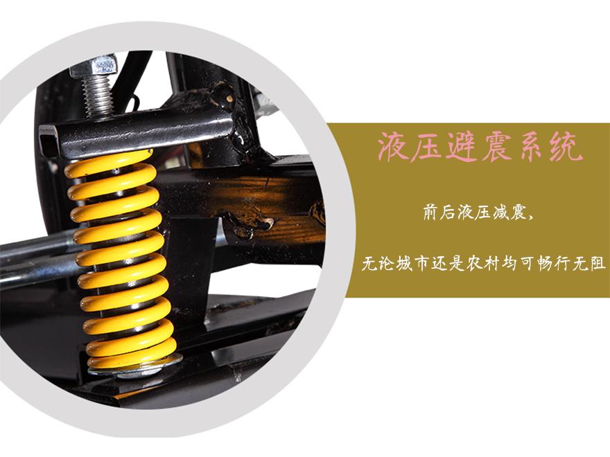 康扬电动老年代步车KS700四轮液压减震系统
