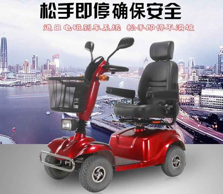 金百合DB-12电动代步车电磁刹车